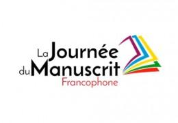 24/10/2021 : La Journée du manuscrit francophone 2021